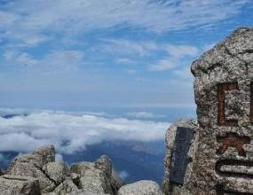 설악산의 정상은 대청봉으로 1965년 11월 5일 천연기념물 171호인 천연보호구역으로 설정된 후, 1970년 3월 24일 산 중심부 174평방 킬로미터가 국립공원 5호로 지정되었으며 우리나라에서 최초로 유네스코에 생물권 보존지역으로 지정되면서 세계적인 명산으로 이름이 알려지기 시작한 산의 정상이다. 남한에서 한라산 백록담, 지리산, 천왕봉에 이어 세 번째로 높은 해발 1708m인 대청봉은 기상 변화가 심하고 강한 바람과 낮은 온도 때문에 눈잣나무 군락이 융단처럼 낮게 자라 국립공원 전체와 동해가 한눈에 내려다보인다.